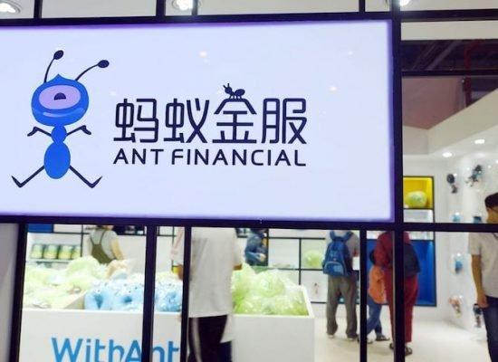 Ant Financial unveils banking platform