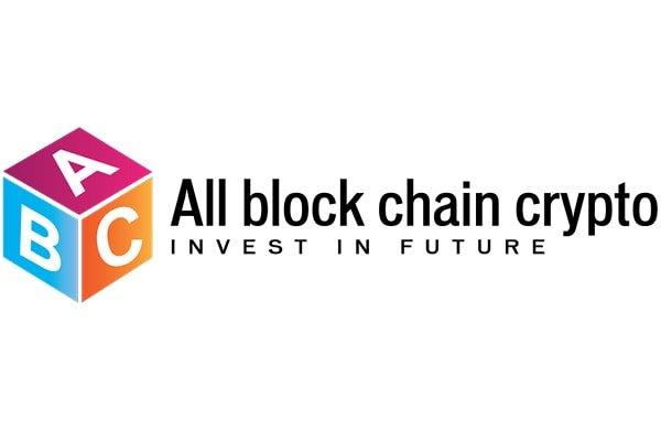 All Block Chain 600x400